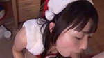 巨乳美少女サンタが喉奥まで飲み込むフェラチオをプレゼント♪