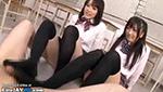 制服女子校生に扮した巨乳お姉さんにニーハイ足コキでちん○ん責められる