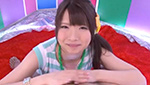 可愛らしい巨乳娘のフェラチオでザーメンを大量に顔射!