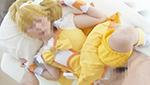黄色い魔法少女衣装が眩しいコスプレ娘とハメ撮りセックス
